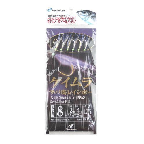 Самодур Hayabusa HS100 №8 (6шт)